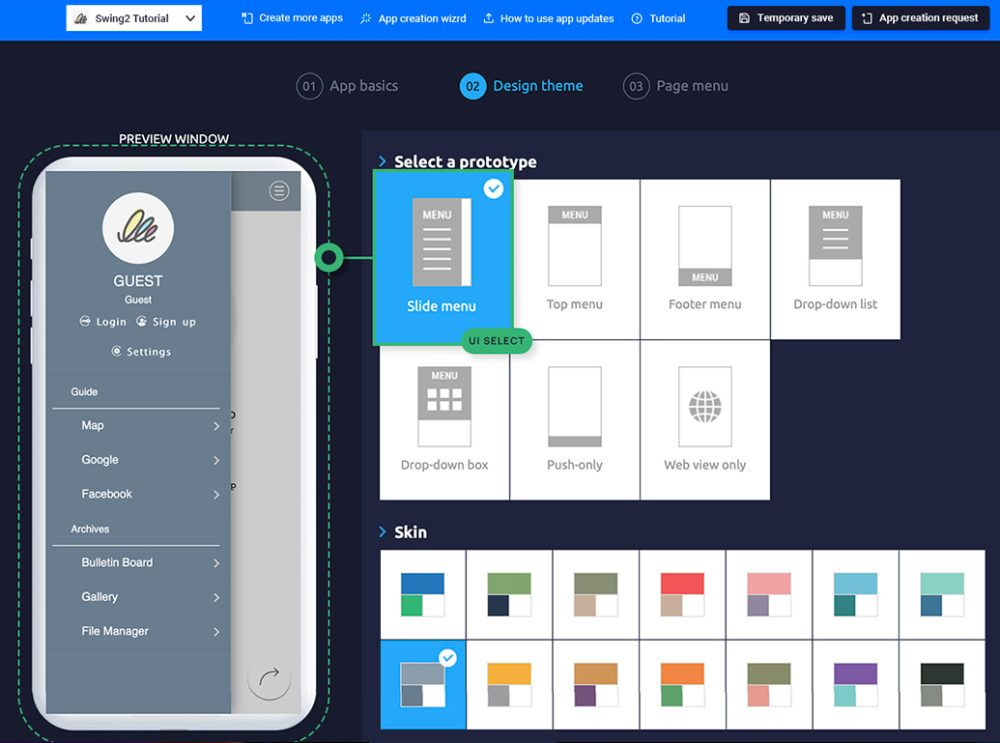 Swing2App Mobile App Builder Page Layouts
